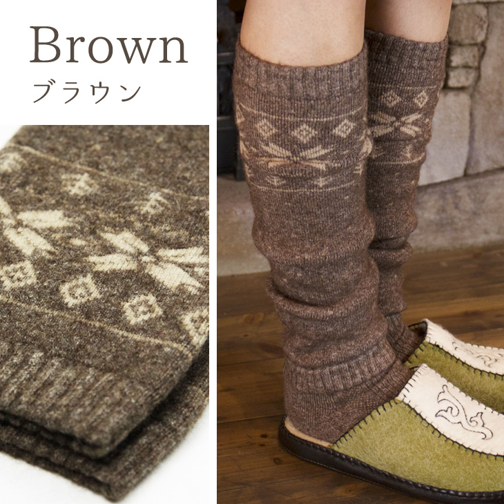 Brown ブラウン