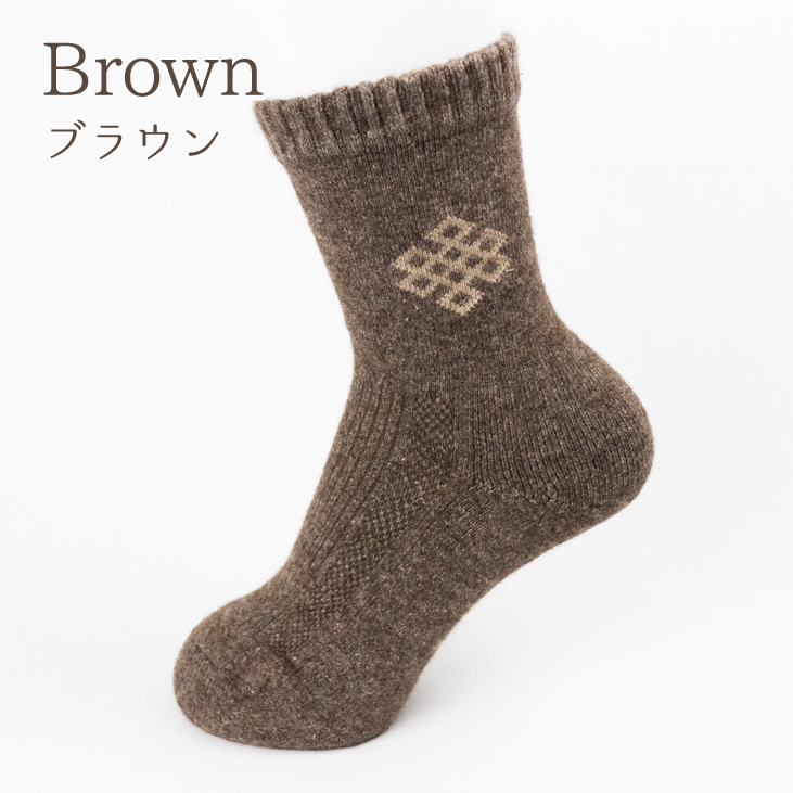 Brownブラウン